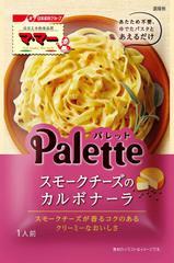 マ・マー Palette スモークチーズのカルボナーラ 70g×8個