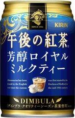 午後の紅茶 芳醇ロイヤルミルクティー 缶 (280g×24本)