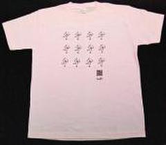 ふるさと肥後Tシャツ『おてもやん』