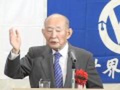 【タイトル】2006/7/15 第110回  現行憲法の問題点 藤井 裕久 民主党元代表代行