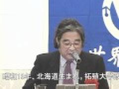 【タイトル】2006/9/16 第111回 中東の危機と日本の行動 渥美 堅持 東京国際大学教授