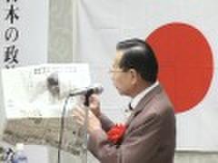 【タイトル】2005/10/17 第106回激変、日本の政治はどうなる 長野 祐也 政治評論家