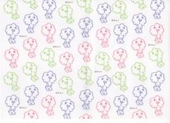 にじいろクレヨン ゆめあそび紙【2】