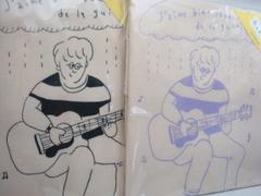 にじいろクレヨン トートバッグ【雨の日、ギター】