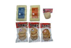 川内かまぼこ・天ぷらセット