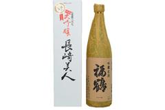 長崎美人大吟醸と福鶴吟醸古酒セット