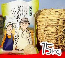 孫兵衛のあきたこまち(15kg)