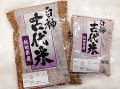 白神古代米(赤) 300g