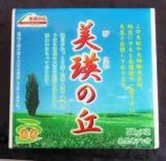美瑛の丘 納豆