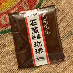 石蔵熟成珈琲ドリップパック1P