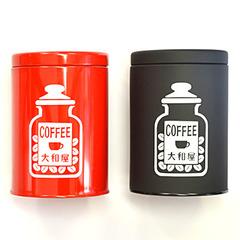 オリジナル珈琲豆保存缶