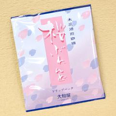 桜ぶれんどドリップパック1P