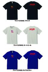 『メタロッポン~METALLIC ROPPONGI~』オリジナルTシャツ『六本木』
