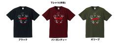 『メタロッポン~METALLIC ROPPONGI~』オリジナルTシャツ『手形』
