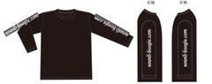 boogieT-5 ロングスリープTシャツ(黒)