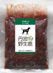 『丹波産』天然日本野生鹿ミンチ肉(生)200g