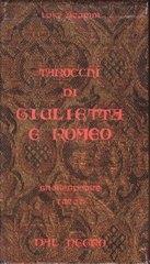 シェイクスピア・タロット/ロミオとジュリエットのタロット