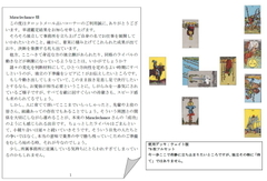 ウェイト版・ミニ鑑定