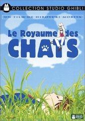 フランス語版「猫の恩返し」Le Royaume des chats