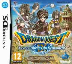 フランス語版「ドラゴンクエスト9」任天堂DS