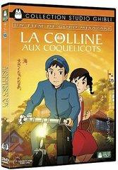 フランス語版「コクリコ坂から」La colline aux coquelicots