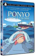フランス語版「崖の上のポニョ」Ponyo sur la falaise