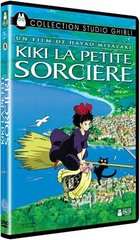 フランス語版「魔女の宅急便」KIKI LA PETITE SORCIERE