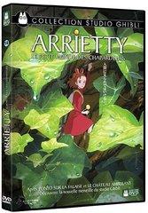 フランス語版「借りぐらしのアリエッティ」Arrietty, le petit monde des chapardeurs
