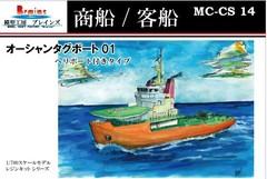 《商船/客船》65m型オーシャンタグボート タイプ01