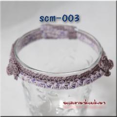 scm-003<紫苑>