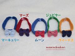リフ編み首輪 24cm 輪っかタイプ<選べる5色>