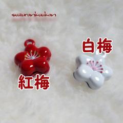 【編み花首輪オプション】鈴付き<紅白梅>