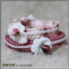 【編み花首輪オプション】鈴付き