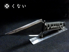 ◆ クナイ ◆ 苦無・苦内 ◆ 忍具 オブジェ *台座付*