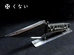 ◆ クナイ ◆ 苦無・苦内 ◆ 忍具 オブジェ
