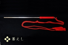 ◆萎えし七◆菊座 紐付環