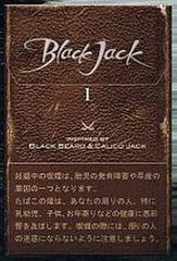 ブラックジャック・スーパースリム1・タール1mg