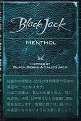 ブラックジャック・スーパースリムメンソール・タール6mg