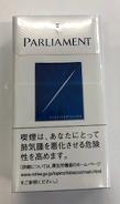 パーラメント・100・ボックス