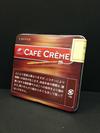 カフェ クレーム コーヒー