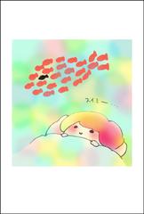 「すいみー」ポストカード