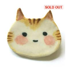 陶器ブローチ(ネコ)
