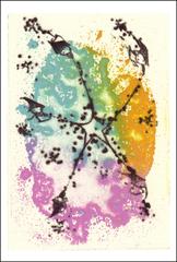 「星のひっぱりあい」ポストカード