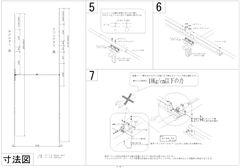 TA-22Jr|ナガラ電子 7,21MHz 2エレ