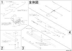 TA-10-15|ナガラ電子 21,28MHz 3エレ