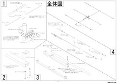 TA-10-15Jr|ナガラ電子 21,28MHz 3エレ