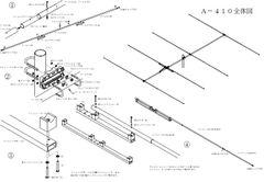 A-410 28(29)MHz 4エレ|ナガラ電子