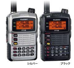 アマチュア無線機YAESU|FT-1D