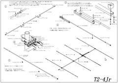 T2-4Jr|ナガラ電子 21,28MHz4エレ