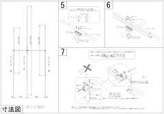TA-334|ナガラ電子 7MHzDP、21,28MHz3エレ